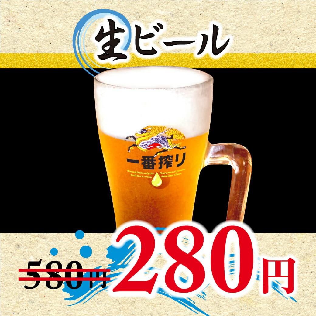 キリン生ビール(大沢野・古沢・小杉)